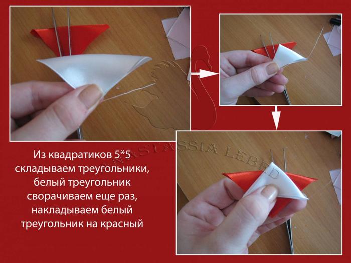 Как изготовить канзаши своими руками