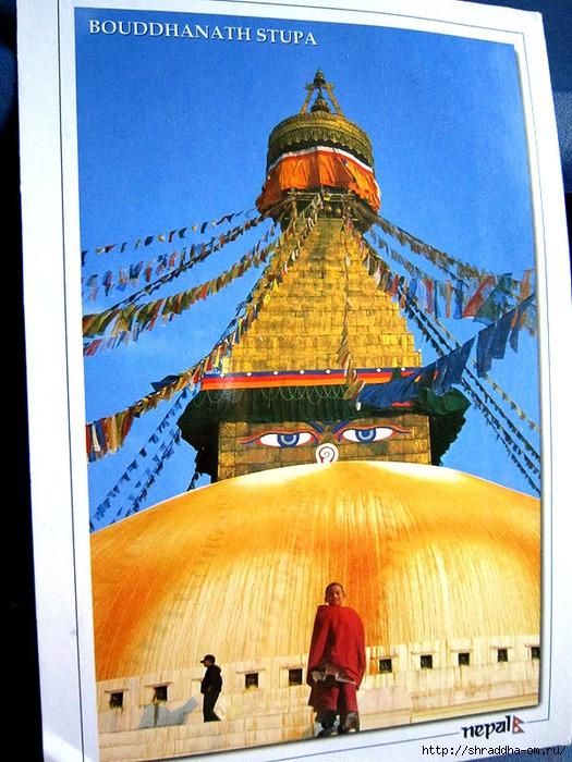 открытка из Катманду (525x700, 321Kb)
