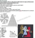 Превью aplikatsiya_myshka-1_thumb (488x523, 65Kb)