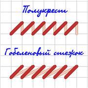 Полустолбик (180x180, 9Kb)