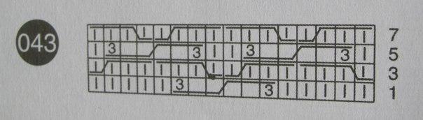 yL1dlppNlCU (604x172, 23Kb)