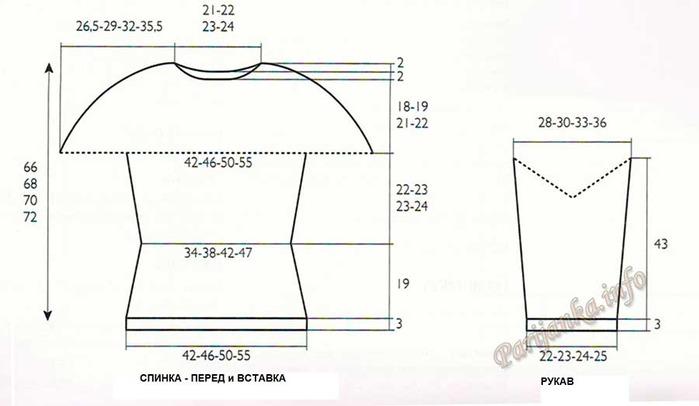 7 из 05 орижин, выкройка (700x406, 42Kb)