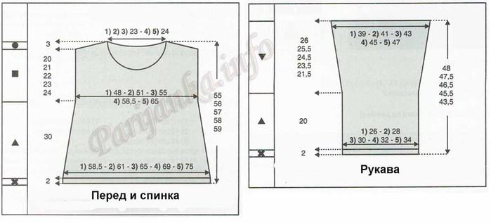 6-82-vykroika (700x317, 41Kb)
