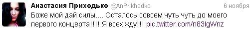 PIC82 (501x58, 11Kb)