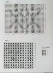 Превью 55-3 (501x700, 153Kb)