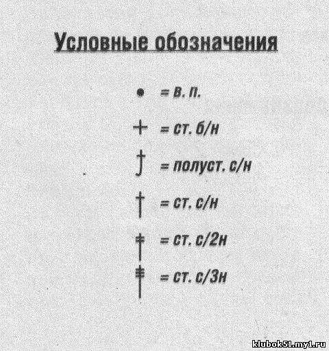 67068444 (480x511, 57Kb)