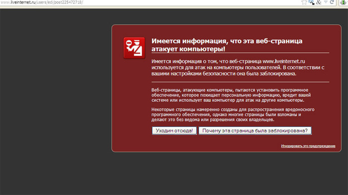virusorspam (700x393, 69Kb)
