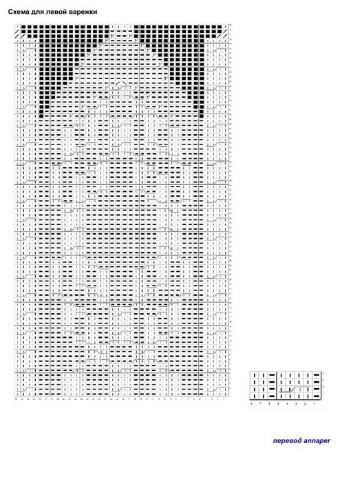 19 (494x700, 177Kb)