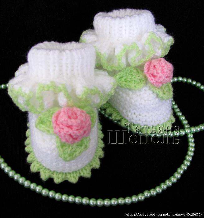 Вязание для новорожденных девочек пинетки спицами 44