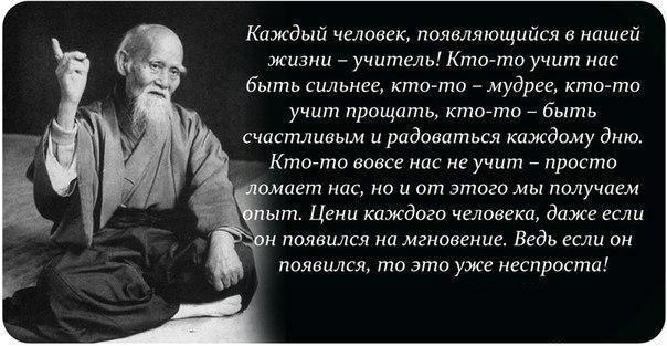 мудрые мысли картинки/1352384574_vostochnaya_mudrost__umnuye_muysli_v_kartinkah (604x313, 53Kb)