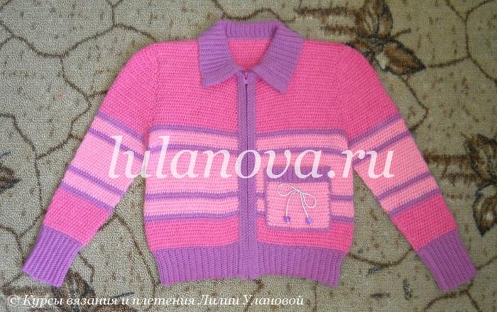 Вязание свитера лилия уланова