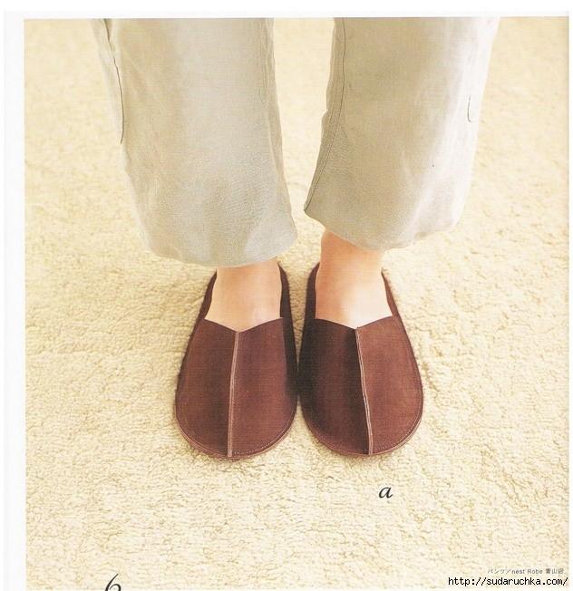 Тапочки из мужской рубашки мастер