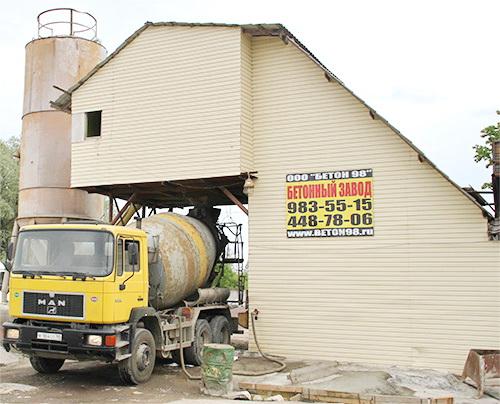 бетон/1352440334_beton1 (500x404, 92Kb)
