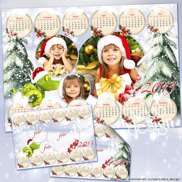 1351109937_calendar_2013_NY_by_neco_10 (700x700, 528Kb)
