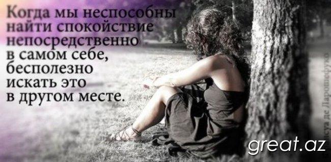 1340887418_1340616789_aforizmy-8 (650x318, 50Kb)