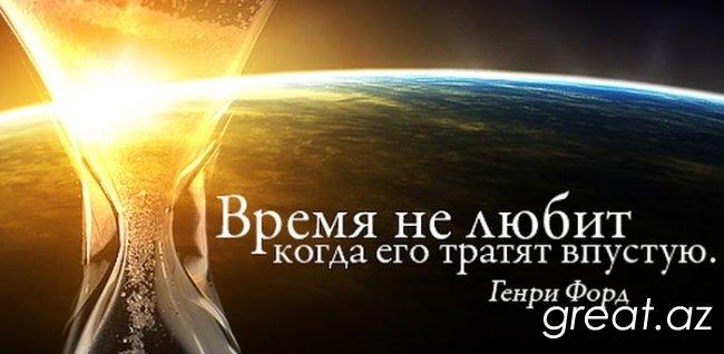 1340887422_1340616866_aforizmy-35 (650x318, 38Kb)