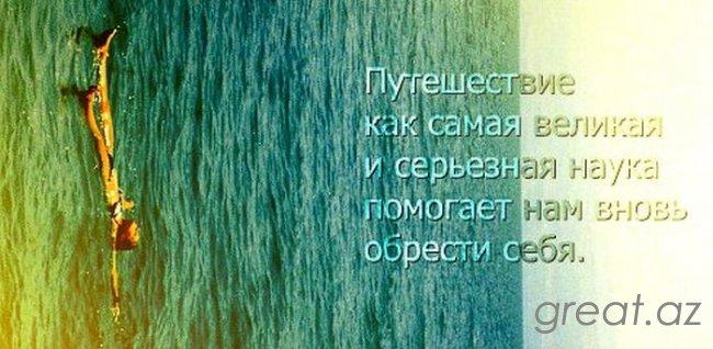 1340887440_1340616802_aforizmy-5 (650x318, 57Kb)