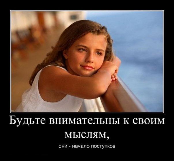 153920_273383 (604x559, 62Kb)
