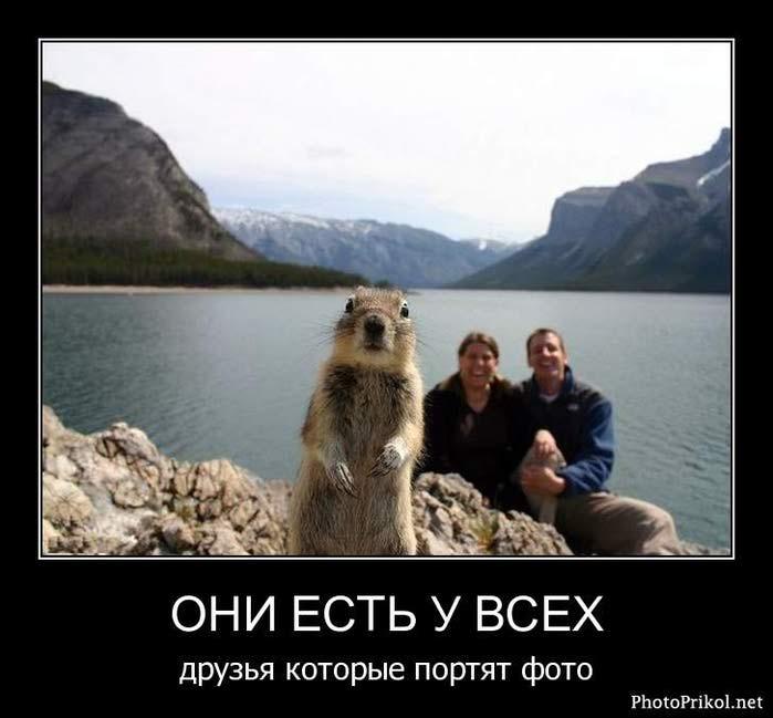 1306490504_demotivatory-so-smyslom-34 (700x649, 41Kb)