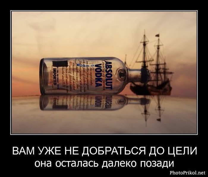 1306490577_demotivatory-so-smyslom-39 (700x597, 38Kb)