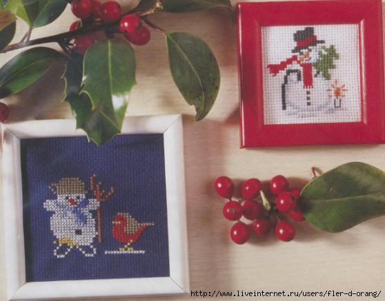 Если он любит рукоделие то можно воспользоваться этими схемками и вышить пару картинок на предстоящие новогодние...
