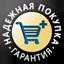 trustedservice_64px (64x64, 9Kb)