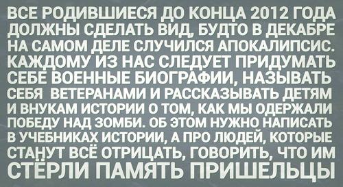 Sims 2012-03-23 11-39-23-82 (500x273, 300Kb)