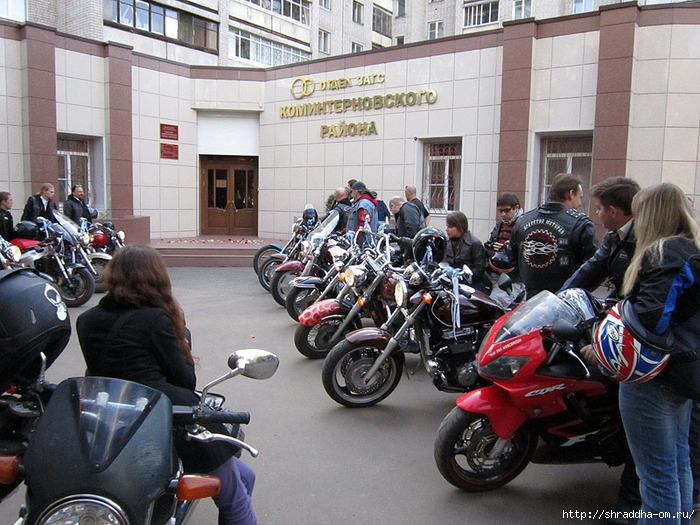 байкерская свадьба, Воронеж, 1 (700x525, 306Kb)