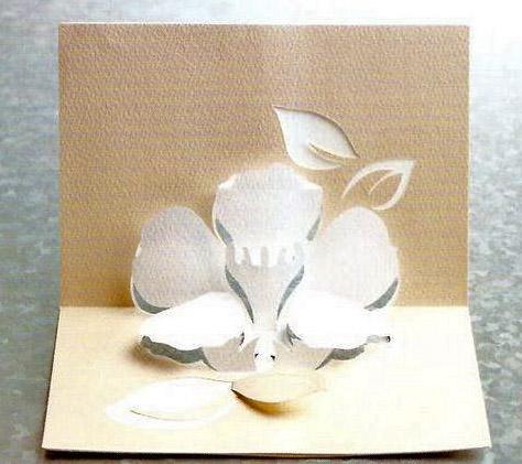 киригами открытки: