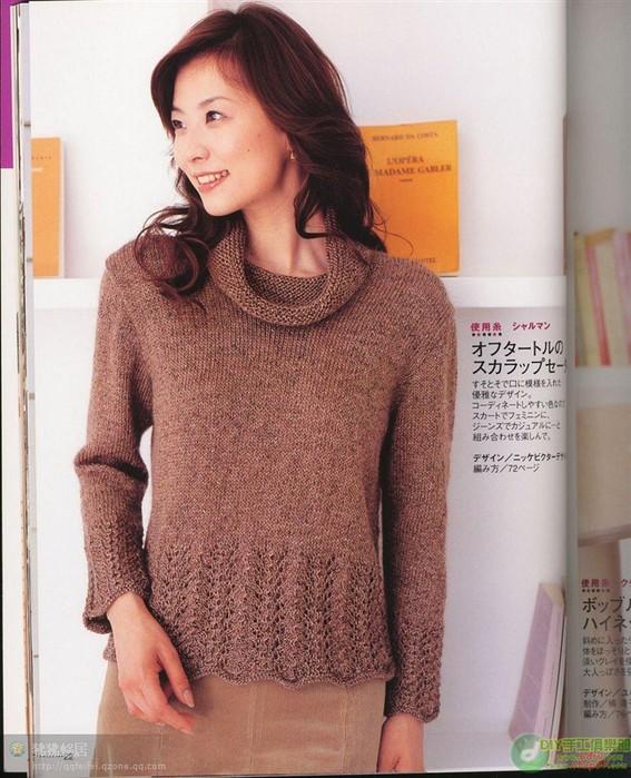 Вязание пуловер с воротником