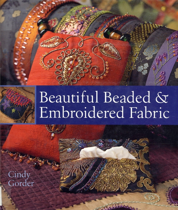 Beautiful Beaded & Embroidered Fabric_MirKnig.com_1 (592x700, 409Kb)