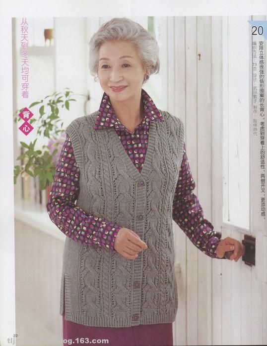Вязание жилета для женщины 50 размер 309