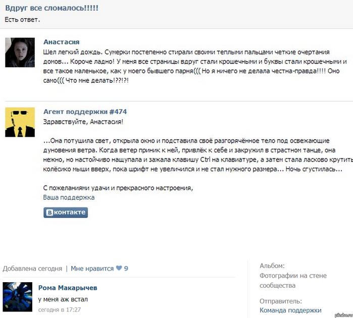 2447247_vkontakte (700x630, 295Kb)