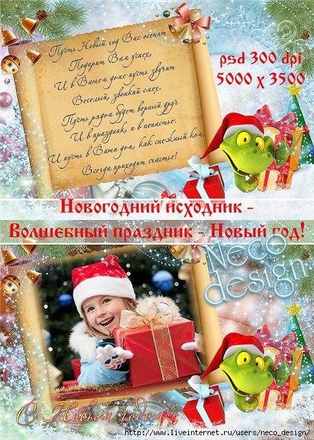 1352557096_800 (457x640, 283Kb)