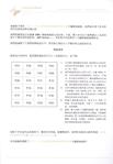 Превью PLAN (484x700, 145Kb)