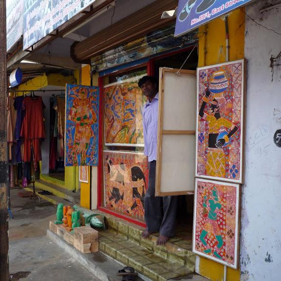 Исторический комплекс Махабалипурам 25285
