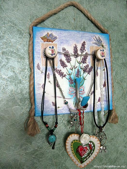 вешалка для украшей Лавандовый цвет, автор Shraddha, 1 (525x700, 399Kb)