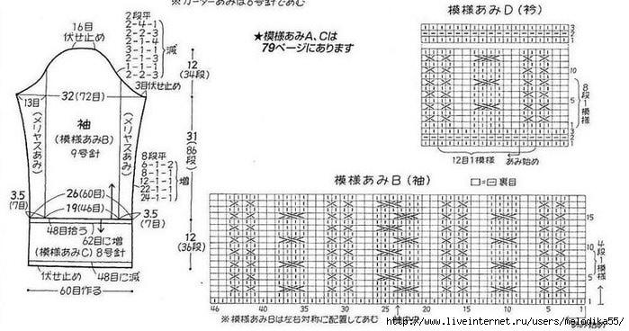 af1 - копия (700x368, 162Kb)