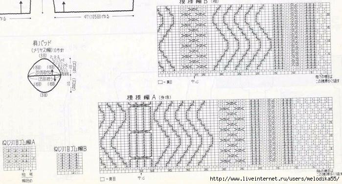 сс2 (700x376, 196Kb)