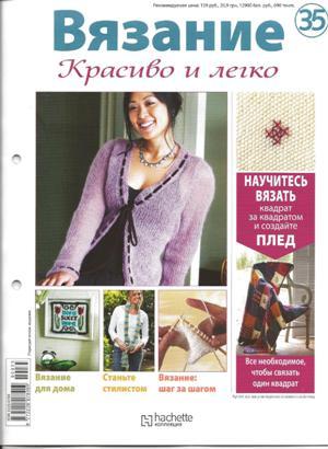 Вязание. К12-35 - копия (3) (300x410, 25Kb)
