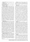 Превью 23 (496x700, 289Kb)