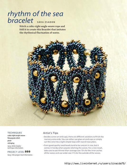 beadwork-dec2012-jan2013_0062 (536x700, 209Kb)