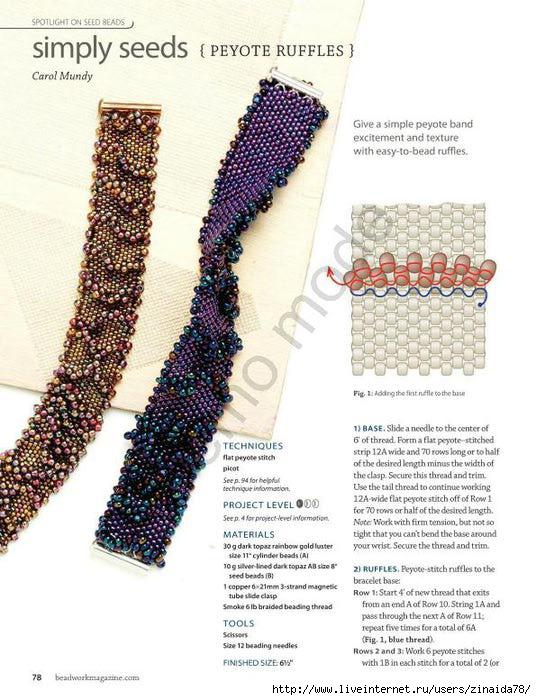 beadwork-dec2012-jan2013_0080 (536x700, 220Kb)