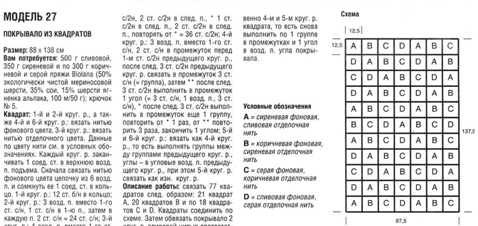вязание0058 (700x330, 166Kb)