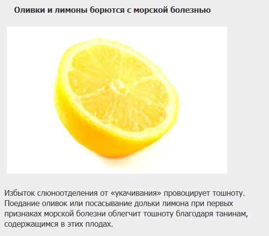 domashnie_sposoby_lechenija_10_foto_9 (549x481, 33Kb)