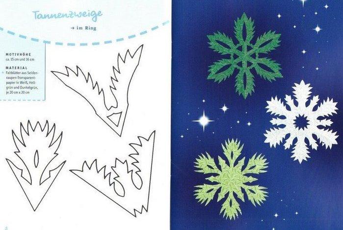 Красиво вырезать снежинки из бумаги