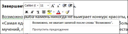 2447247_vozmojno (491x132, 11Kb)