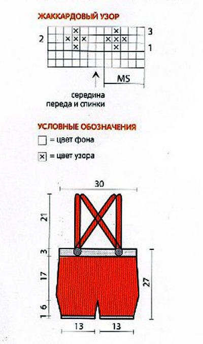 kombez2 (400x677, 92Kb)