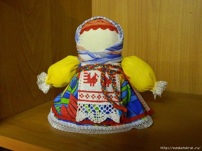 Как сделать куклу зернушку материалы