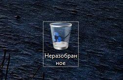 2447247_nerazobrannoe (252x165, 13Kb)